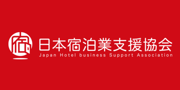 hotelsupport1