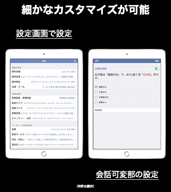 hp-ipad-page5